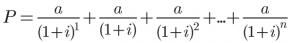equivalencia de capitales